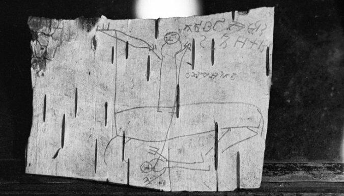 Ученые расшифровали неизвестное древнерусское ругательство