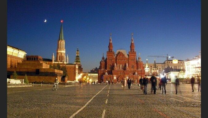 На Красной площади пресекли попытку самосожжения