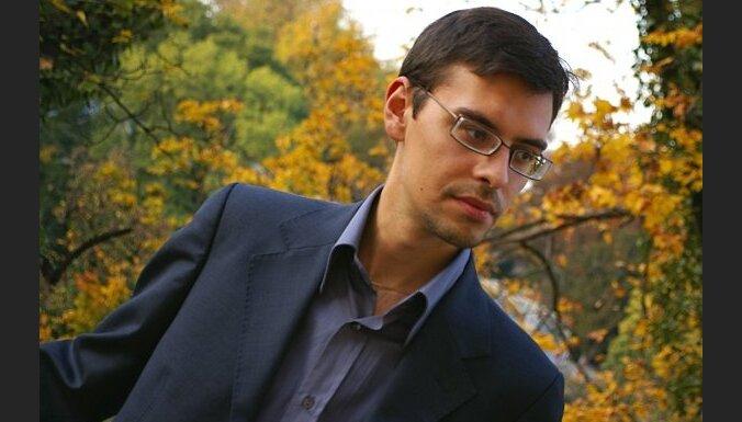Алексей Димитров