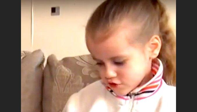 Тяжелые приступы эпилепсии и маленькая Настя