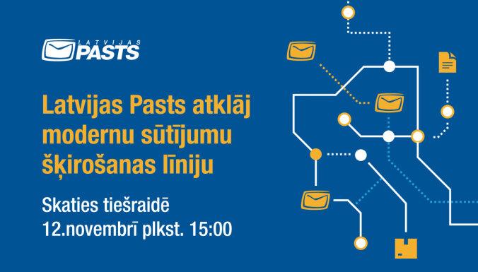 Latvijas Pasts atklāj pirmo pilnībā automatizēto sūtījumu šķirošanas līniju. Ieraksts.