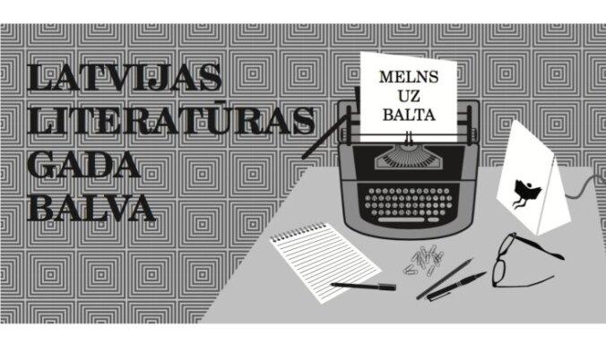 Izvēlies savu labāko Latvijas literatūrā! LaLiGaBa lasītāju balsojums