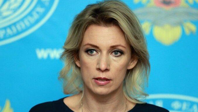 Москва впервые признала гибель россиян в Сирии после авиаудара США