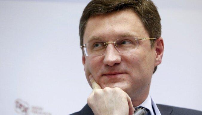 """Министр энергетики РФ не исключает возвращения """"Турецкого потока"""""""