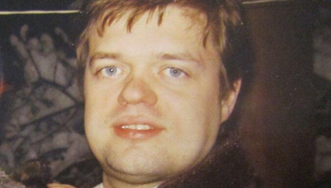Полиция разыскивает пропавшего мужчину: возможно, он уехал в Польшу