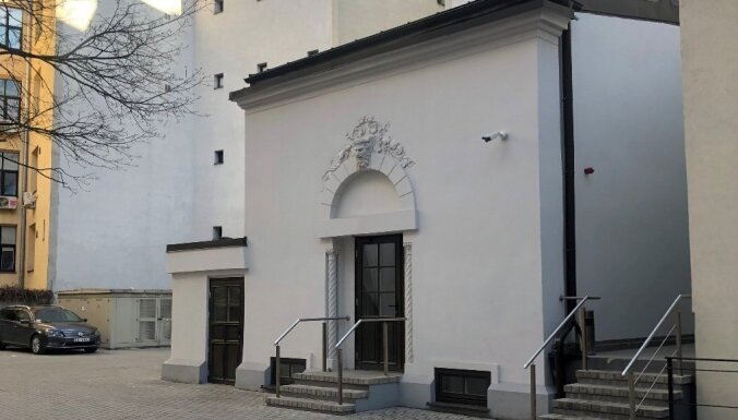 Harmoniska biroja ēka iekšpagalmā Rīgas centrā