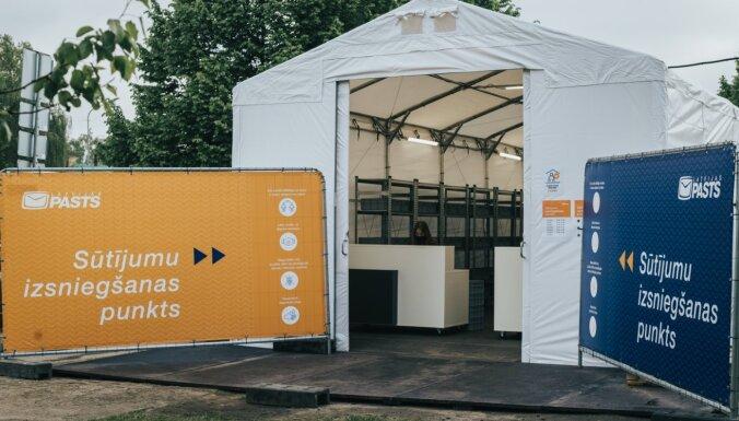Latvijas Pasts продолжает открывать в Риге палатки для выдачи посылок
