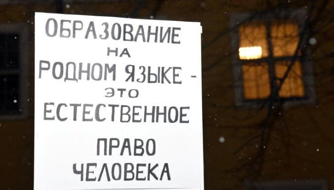 """Приговор для """"русских школ"""". Тенгиз Джибути про четыре дела в Конституционном суде"""