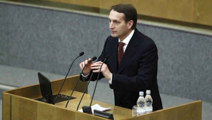 Нарышкин: русский язык в странах бывшего СССР нужно взять под защиту