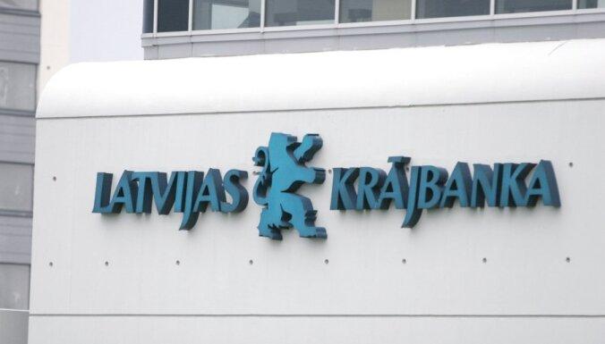В деле Latvijas Krājbanka появился новый подозреваемый
