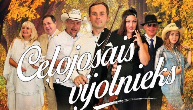 Muzikālā apvienība 'Paldies Tev, draugs' piedāvā koncertizrādi 'Ceļojošais vijolnieks'