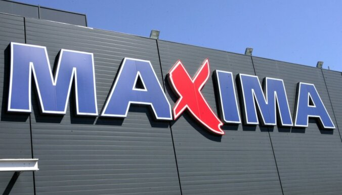 В Кенгарагсе ночью пытались обокрасть магазин Maxima