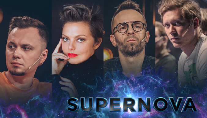 Atklāts konkursa 'Supernova' žūrijas sastāvs