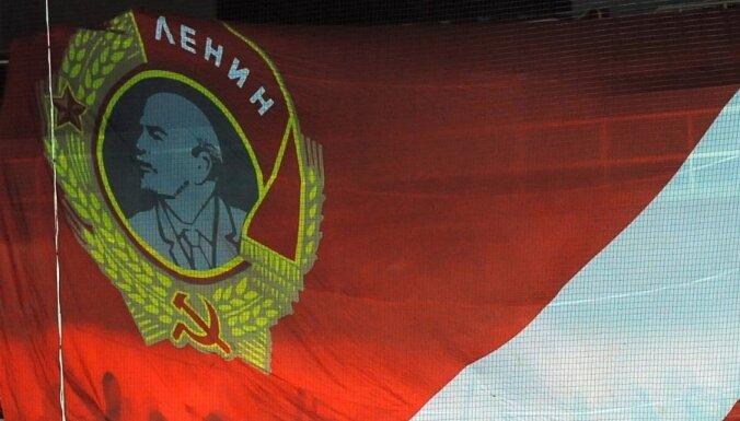 30 января. Латвийские чекисты, тревога в Сейме и конкурент Latvenergo