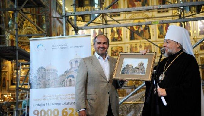 В Риге приступили к золочению главного купола кафедрального собора Рождества Христова