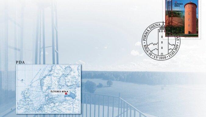 'Latvijas Pasts' izdod Šlīteres bākai veltītu aploksni un pastmarku