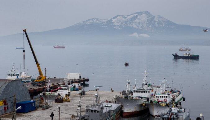 МИД РФ назвал главное условие для мирного договора с Японией