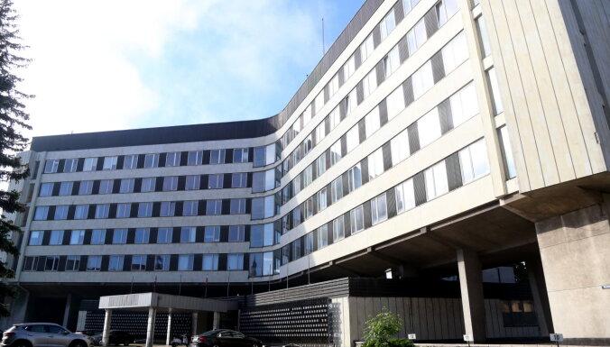 Снос здания Всемирного торгового центра может обойтись в 2,9 млн евро