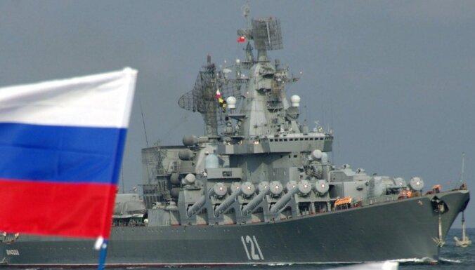У границ Латвии замечен российский военный корабль