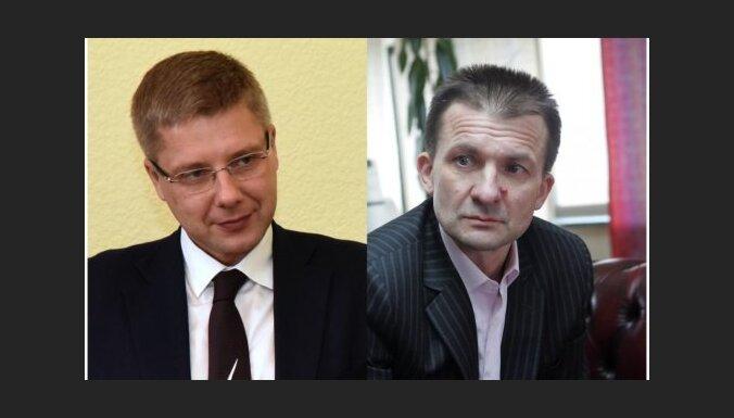 СГД оштрафовала Ушакова на 150 евро, Вашкевича— на 350 евро