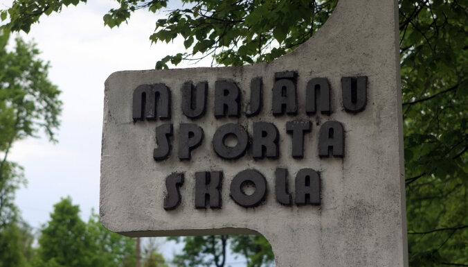 Из-за вспышки ковида Мурьянская спортивная гимназия отозвала участие воспитанников в соревнованиях