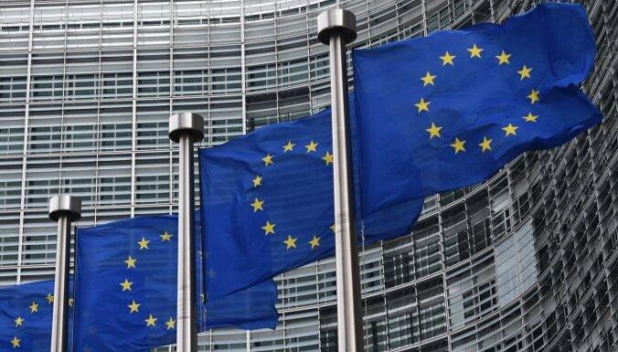 """В ЕС объяснили отказ от """"Южного потока"""" экономической целесообразностью"""