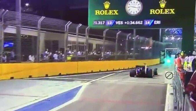 Singapore GP F1 Night Race