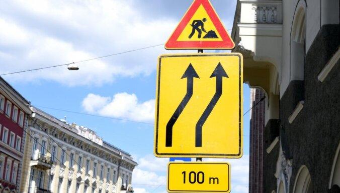 Рига оштрафовала строителей за плохие объезды при ремонте улиц