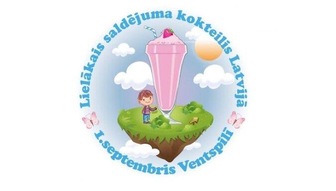 1.septembrī Ventspils Piedzīvojumu parkā cienās ar lielāko saldējuma kokteili Latvijā