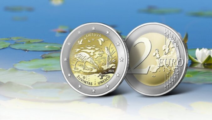На литовских коллекционных монетах по ошибке выбили надпись DIEVS * SVĒTĪ * LATVIJU