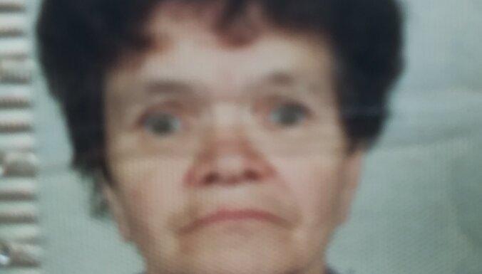 Полиция разыскивает пропавшую без вести пожилую женщину