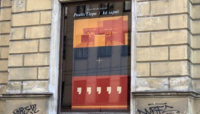 Rīgas mazākajā galerijā aplūkojama Pauļa Liepas izstāde 'Kā sapnī'