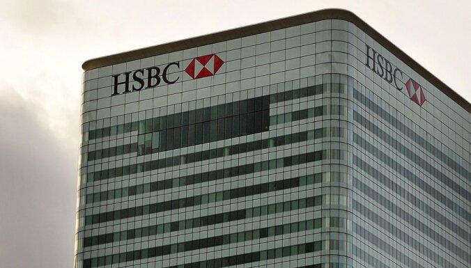 Крупнейший европейский банк сократит до 10 тысяч работников