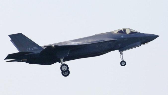 Новейший истребитель F-35 разбился у побережья Японии