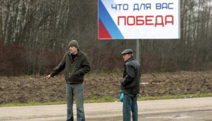 Arī Berlīnē dzīvojoši Krievijas pilsoņi sarīkojuši protestu pret vēlēšanu rezultātiem