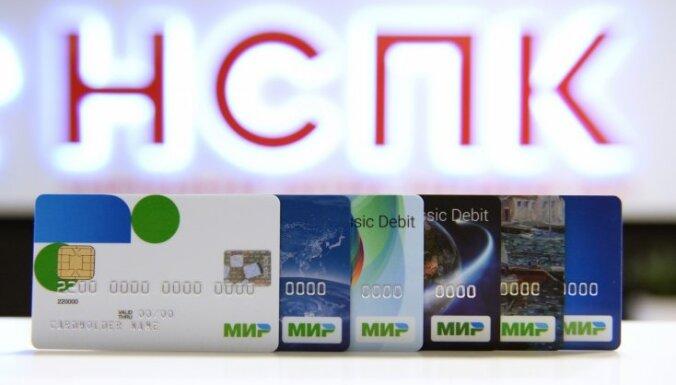 Krievijā izsniedz pirmās nacionālās maksājumu kartes