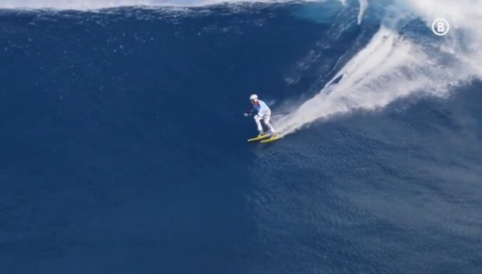 Video: Neticama slēpošana pa milzu viļņiem Havaju salās