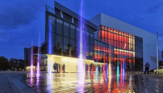 В Резекне открывают новый современный кинотеатр