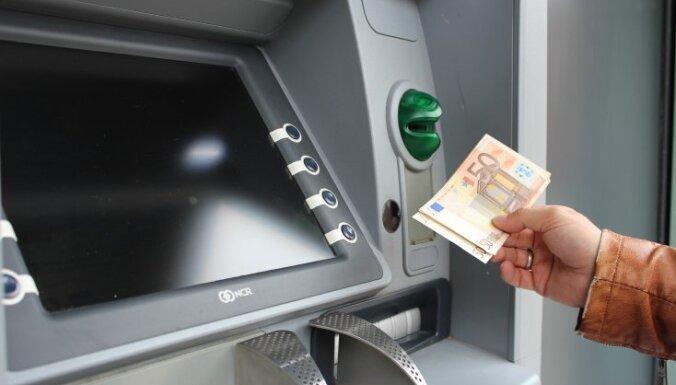 Мошенники украли с банковского счета в Ирландии и пытались легализовать 20 000 евро