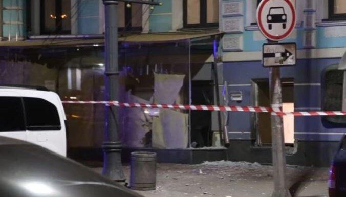 В центре Киева ночью произошел взрыв, люди не пострадали