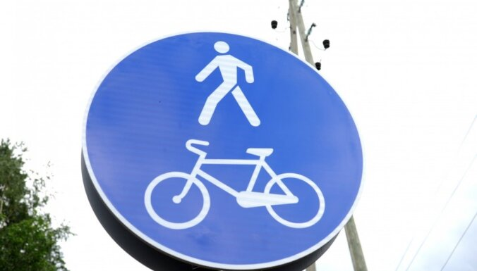 Вдоль автодороги Иманта - Бабите построят велодорогу