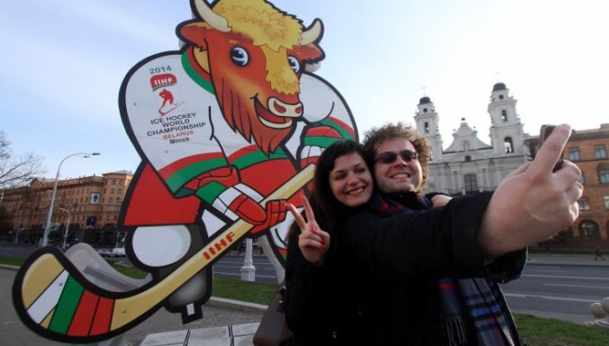 Прогнозы и расклады на минский чемпионат мира