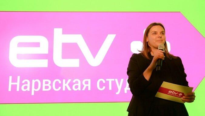 Смотрят ETV+, а не используют АК-47. Чего за полгода добился ТВ-канал для эстонских русских
