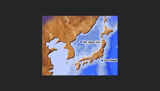 Japāņu jūra