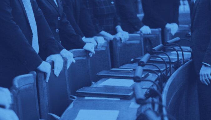 Комиссия Сейма одобрила поправки, позволяющие в этом году сменить совет FKTK