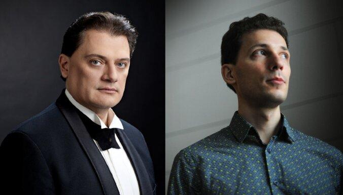 На закрытии Юрмальского фестиваля 4 августа выступят Александр Антоненко и Рейнис Зариньш