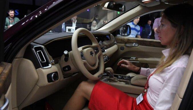 ФОТО. На Московском автосалоне показали российский лимузин Aurus за 126 тысяч евро
