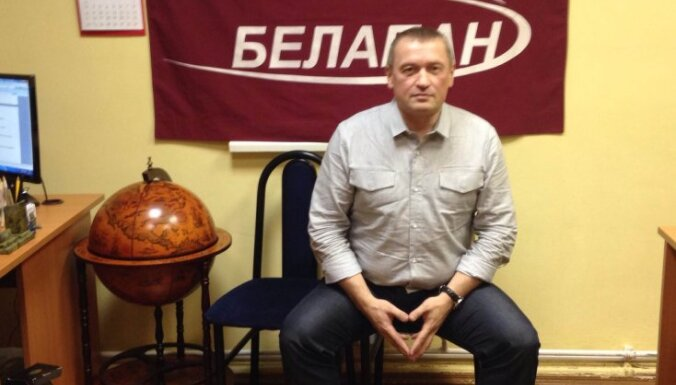 Алесь Липай БЕЛАПАН