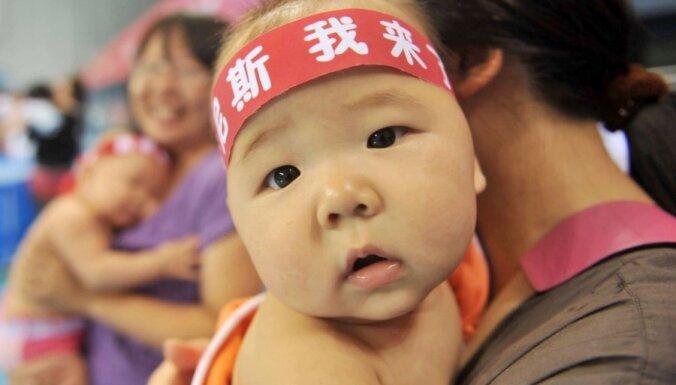 bērns, Ķīna, peldēšana