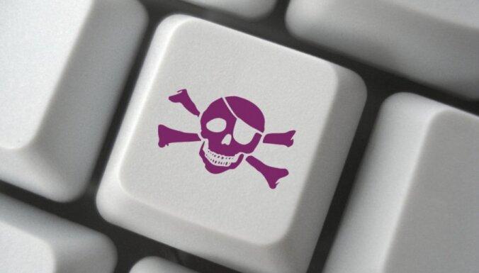 CERT: в Латвии распространяют новые компьютерные вирусы
